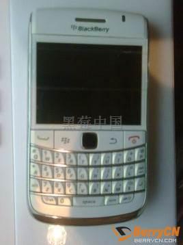 tringme for blackberry 9780