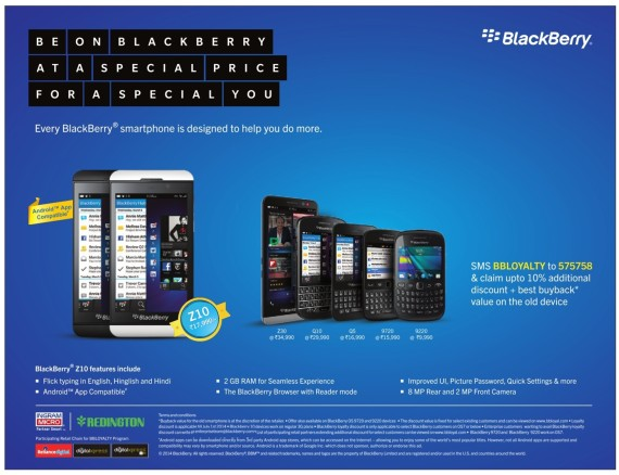 Buy BlackBerry 10 phones at 10% off with special exchange ...